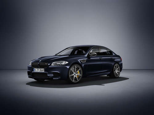 "Bähm! Der BMW M5 ""Competition Edition"""